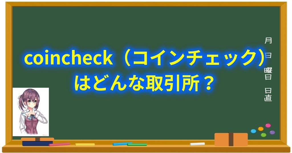 f:id:jyutakugyoseiku:20190207085223j:plain