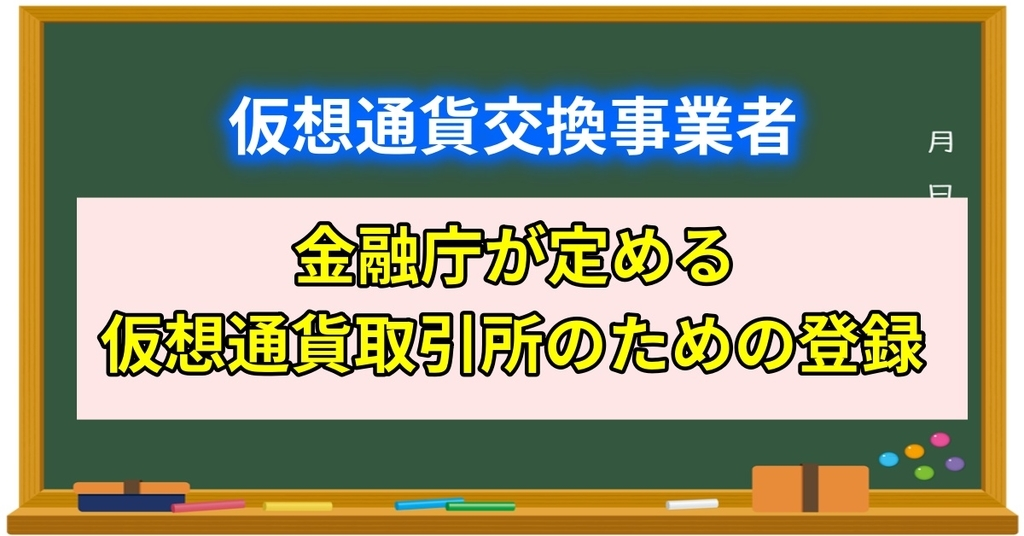 f:id:jyutakugyoseiku:20190207090555j:plain