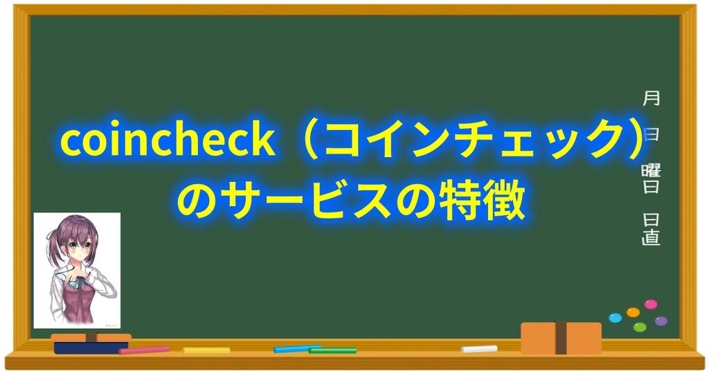 f:id:jyutakugyoseiku:20190207090849j:plain