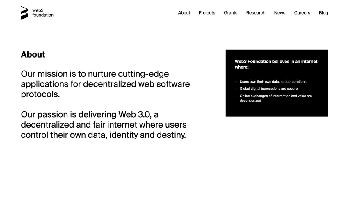 Web3Foundationとは