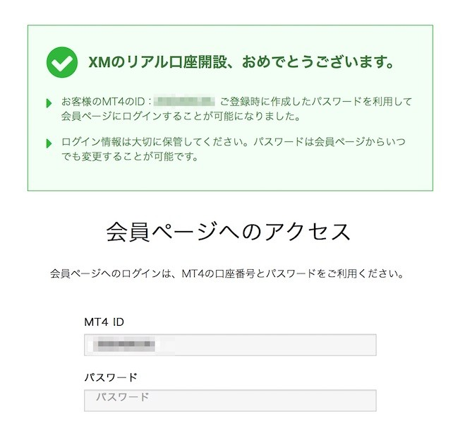 f:id:k-144:20170102104035j:plain