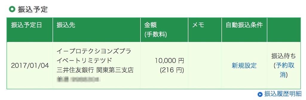 f:id:k-144:20170102140735j:plain