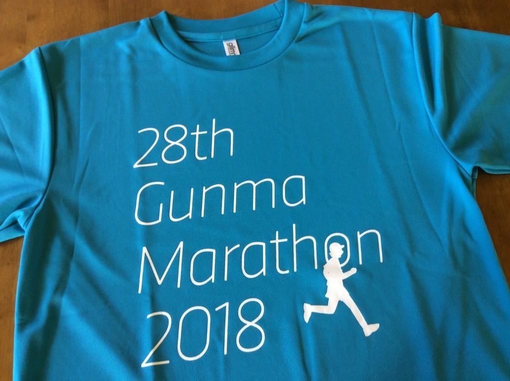 第28回ぐんまマラソン参加賞Tシャツ
