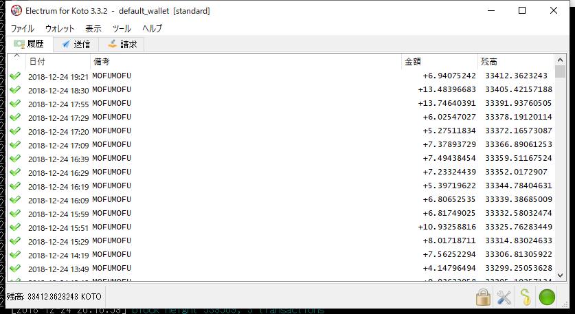 Electrum for Koto 3.3.2