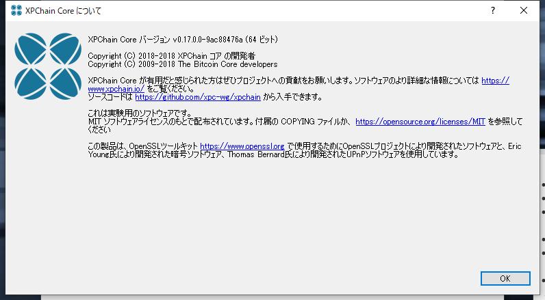 XPChain Core 0.17.0.0