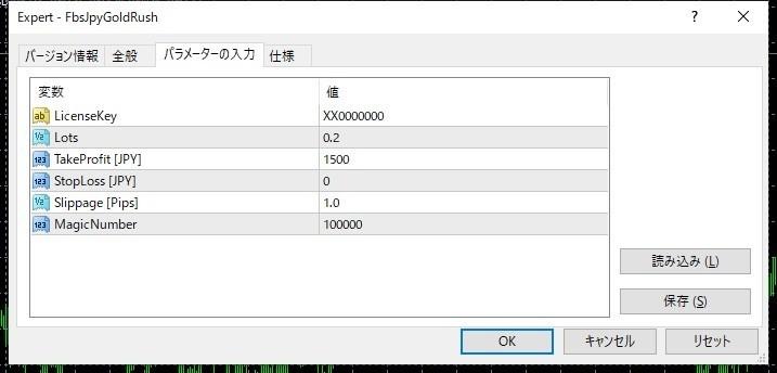f:id:k-144:20200104072016j:plain