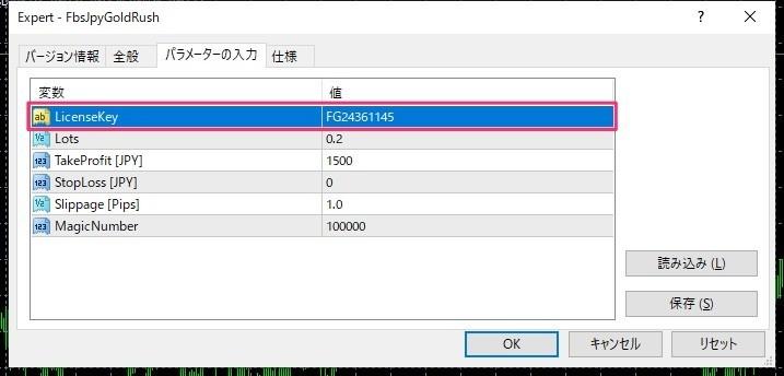 f:id:k-144:20200104073703j:plain