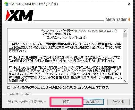 f:id:k-144:20200208142253j:plain