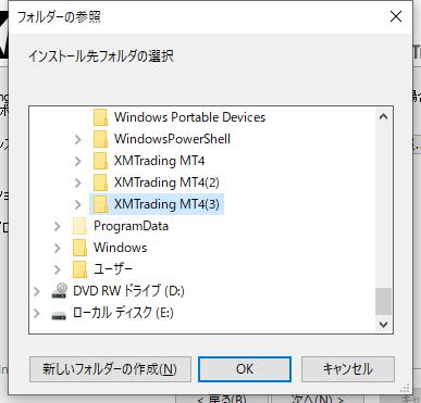 f:id:k-144:20200208143244p:plain