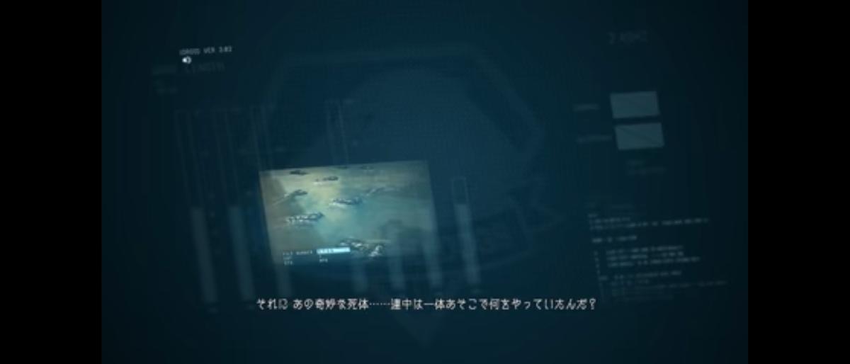 f:id:k-a-blue-ocean:20201210012603p:plain