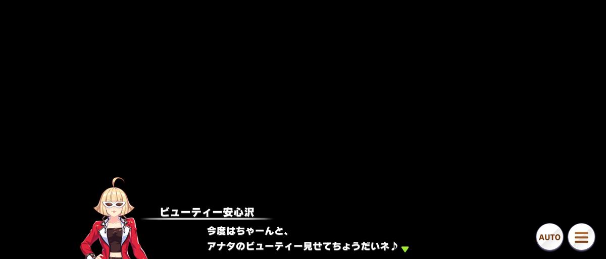 f:id:k-a-blue-ocean:20210610141339p:plain