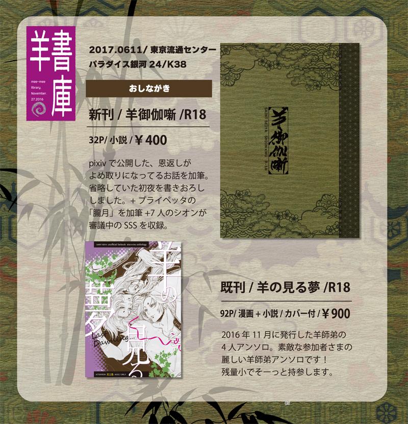 f:id:k-akira:20170604213916j:plain