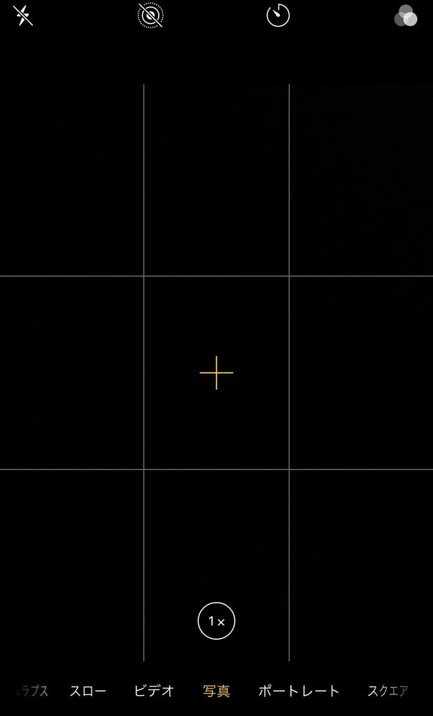 f:id:k-akoi1019:20181126213634j:plain