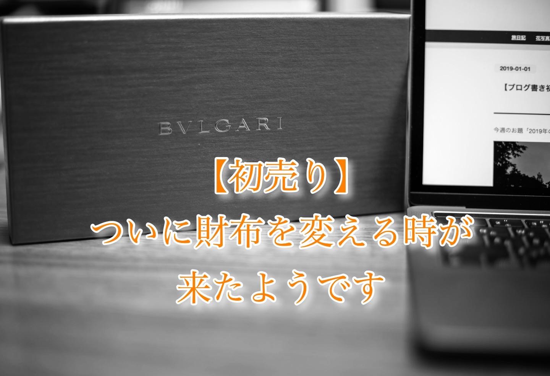f:id:k-akoi1019:20190104130315j:image