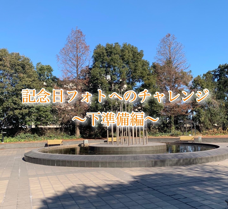 f:id:k-akoi1019:20190113142704j:image