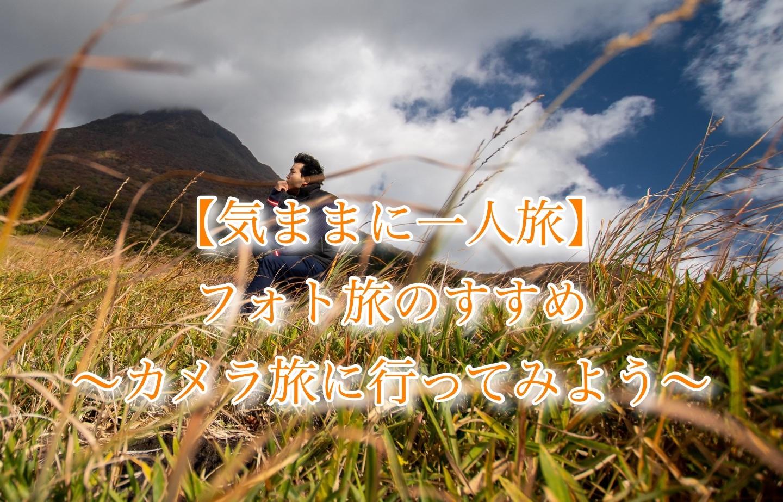 f:id:k-akoi1019:20190612102825j:image