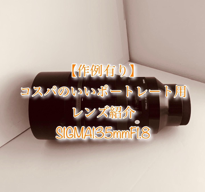 f:id:k-akoi1019:20190615000435j:image