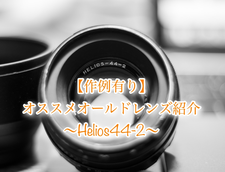 f:id:k-akoi1019:20190727222533j:image