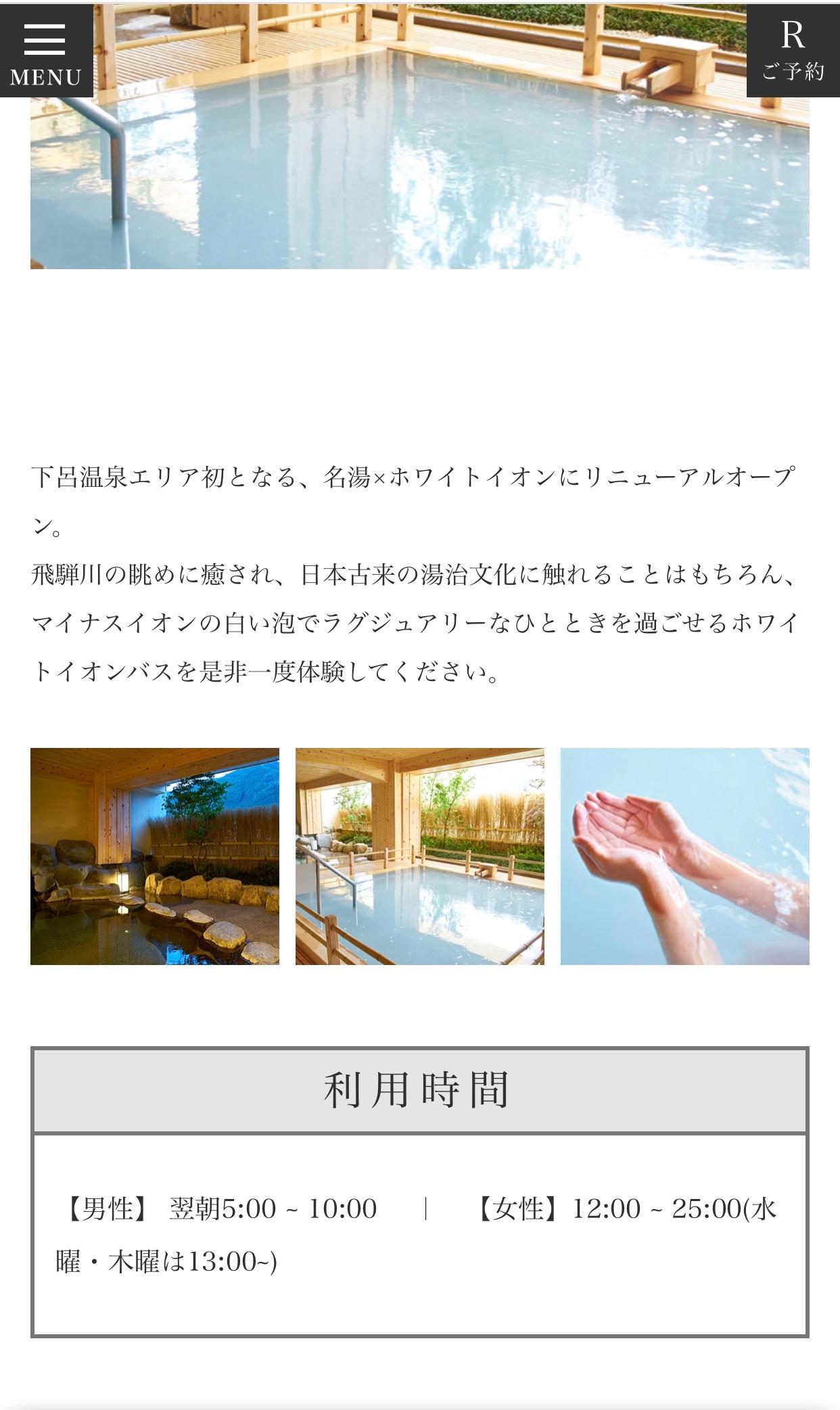 f:id:k-akoi1019:20191215153218j:image