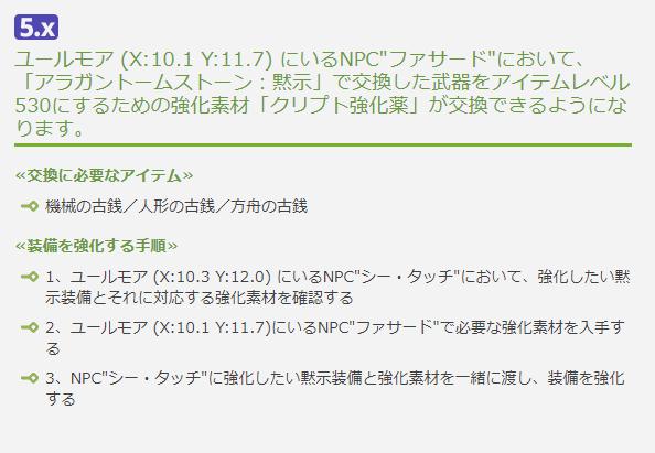 f:id:k-blackout:20210720121535p:plain