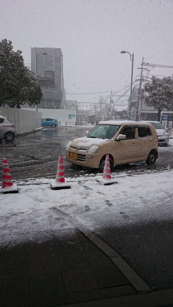 f:id:k-car-smile:20170114151122j:plain