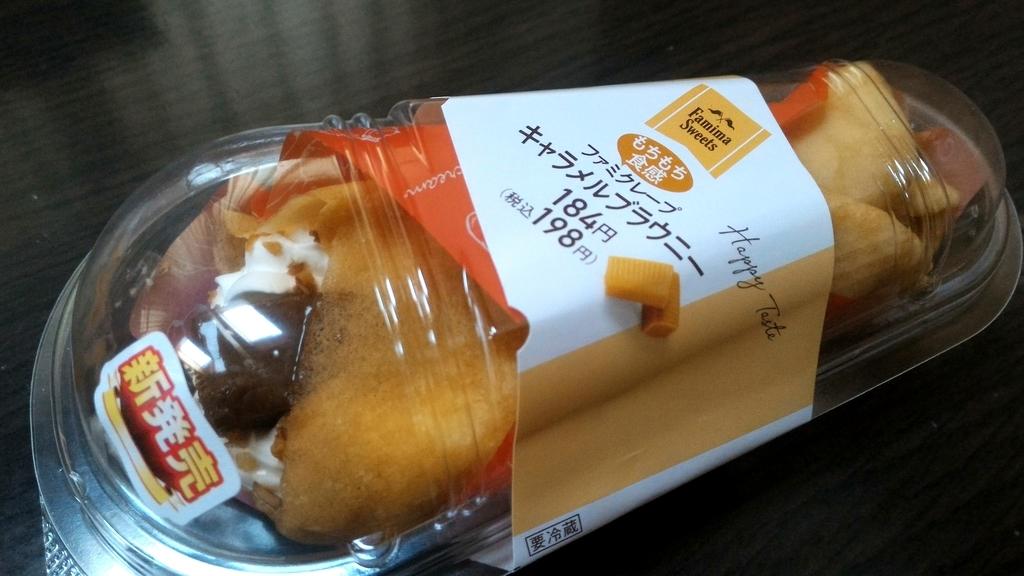 f:id:k-cream:20181116181955j:plain