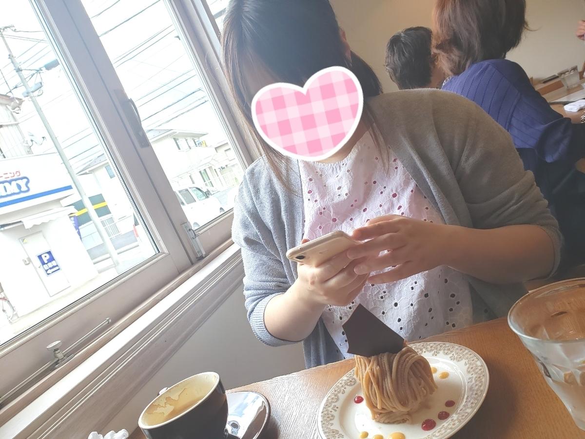 f:id:k-cream:20190516182506j:plain