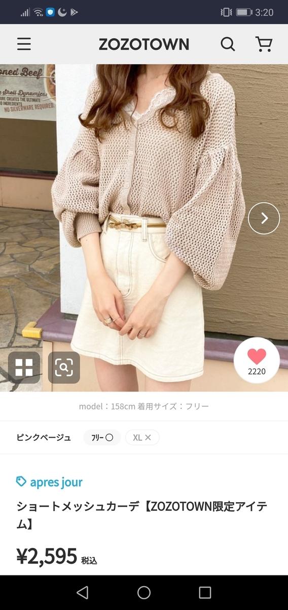 f:id:k-cream:20210801033332j:plain