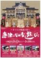 f:id:k-daigaku:20130208170254j:image:medium:left