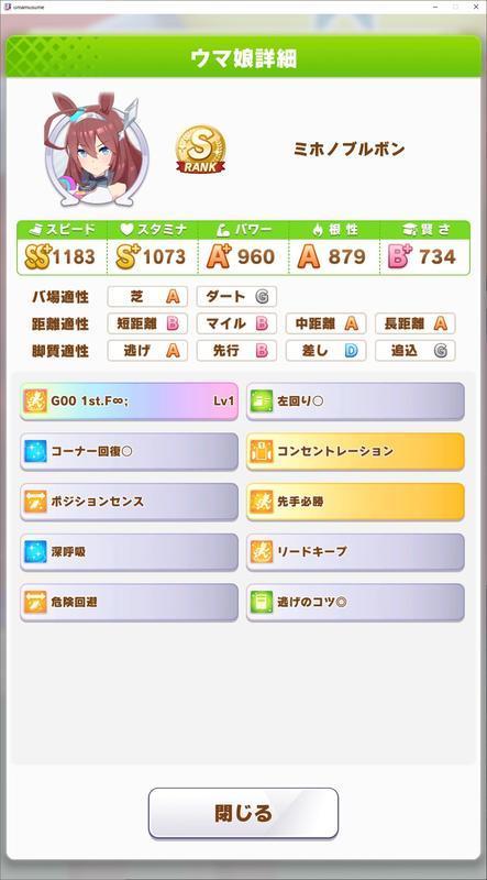 f:id:k-dayo:20210524121738j:plain