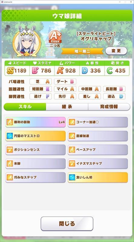 f:id:k-dayo:20210524121819j:plain