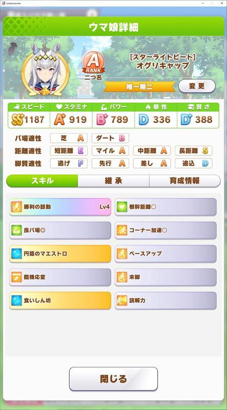 f:id:k-dayo:20210524121830j:plain