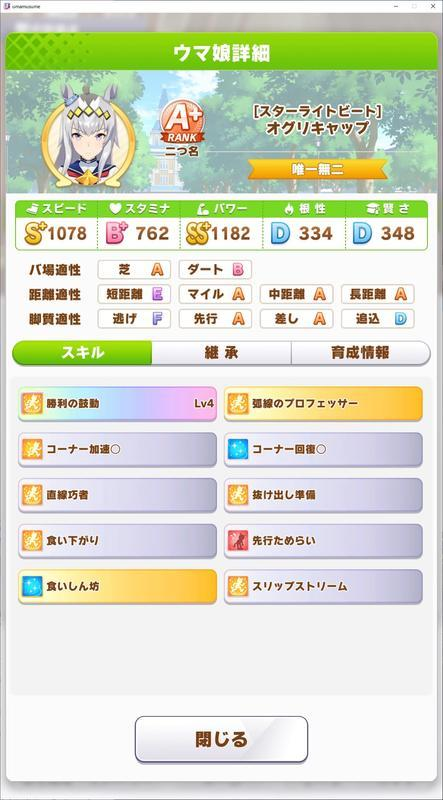 f:id:k-dayo:20210524121905j:plain