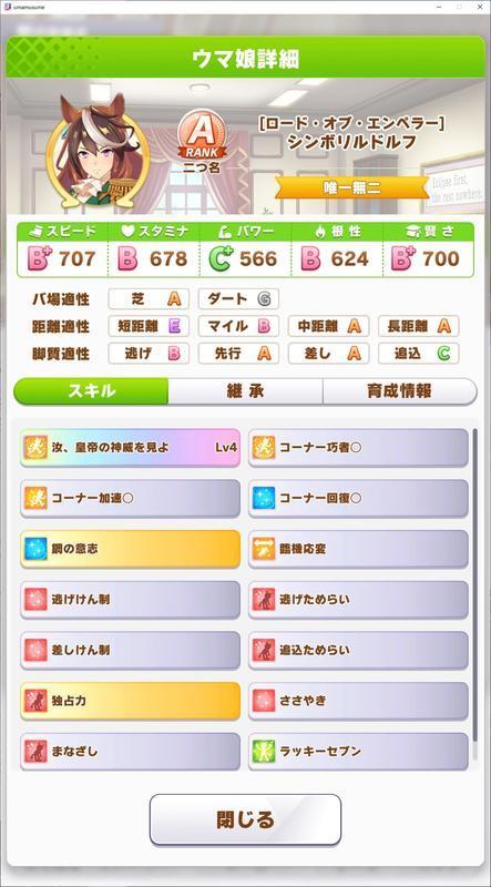f:id:k-dayo:20210524121935j:plain