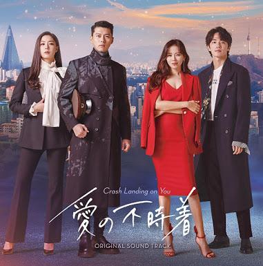 f:id:k-drama-sp:20201023005106j:plain
