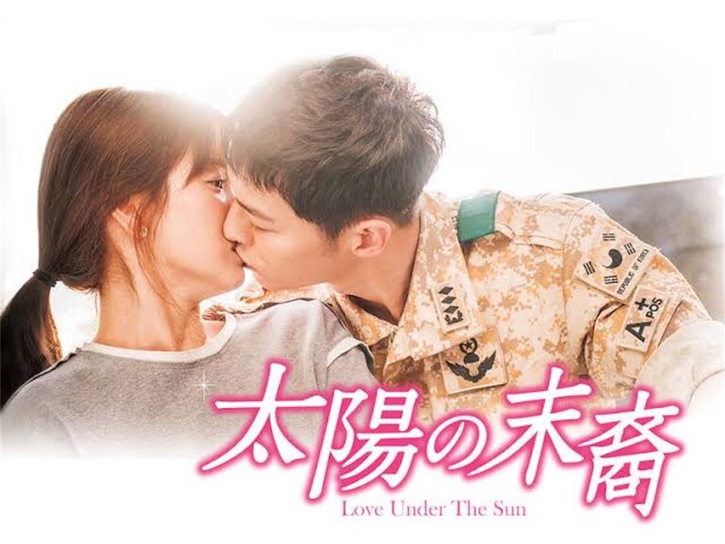f:id:k-drama-sp:20201025214118j:image