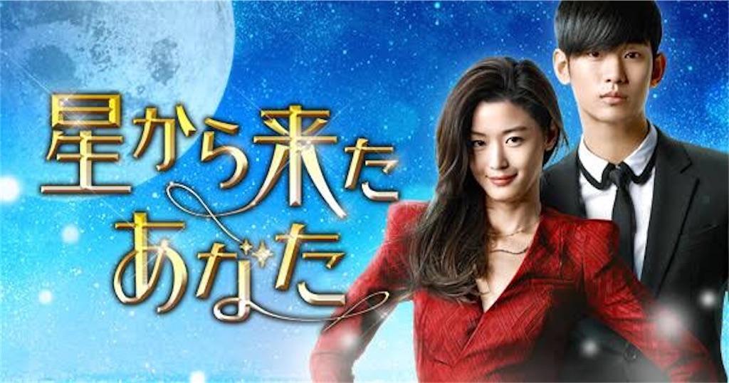 f:id:k-drama-sp:20201030203927j:image
