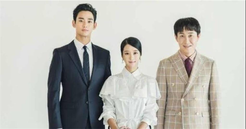 f:id:k-drama-sp:20201030225018j:image