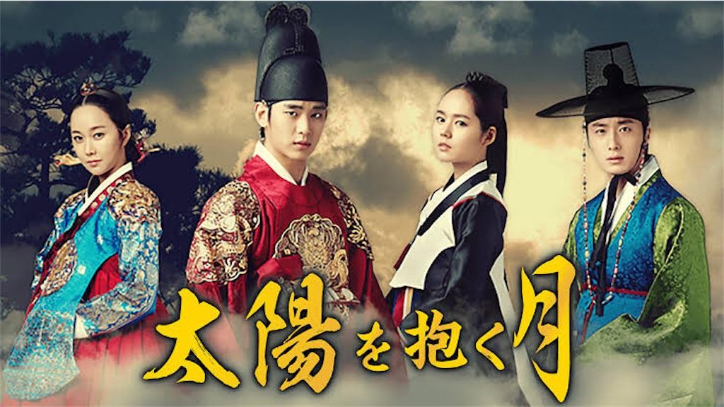 f:id:k-drama-sp:20201105002841j:image