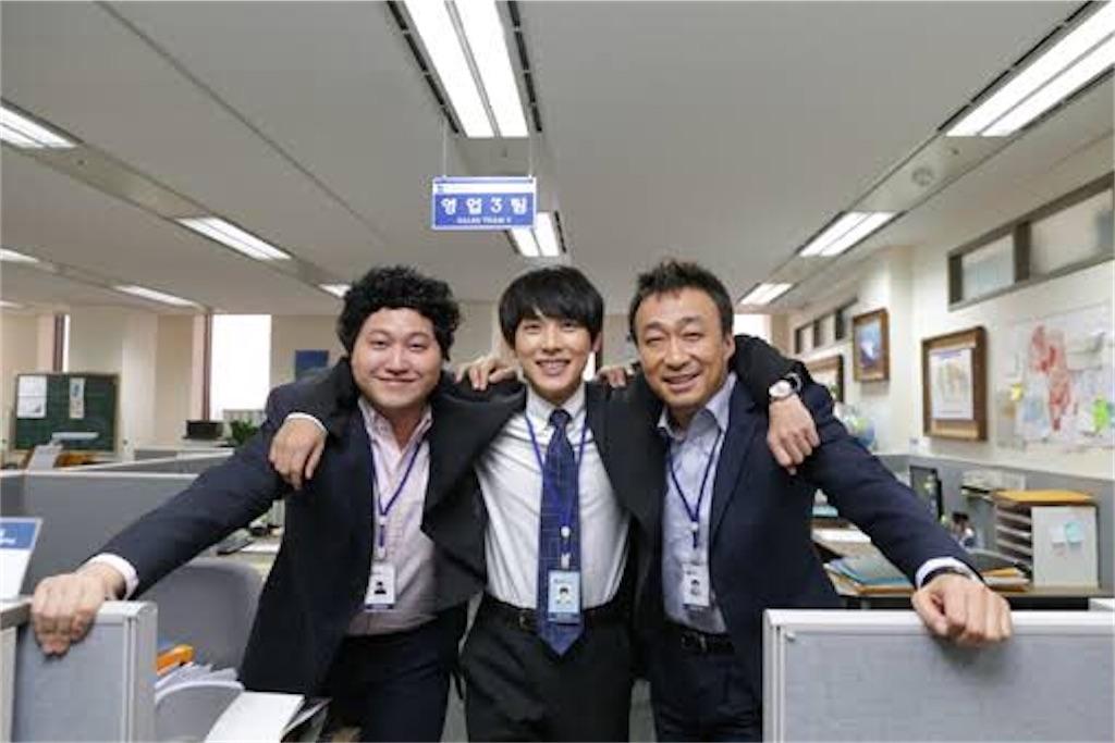 f:id:k-drama-sp:20201108172610j:image