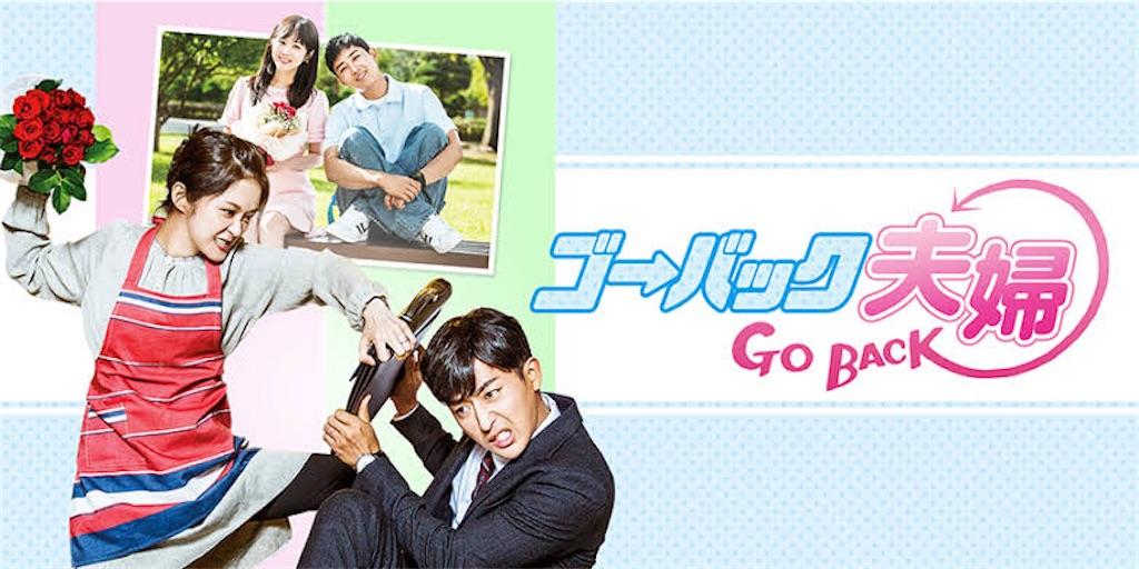 f:id:k-drama-sp:20201109002953j:image