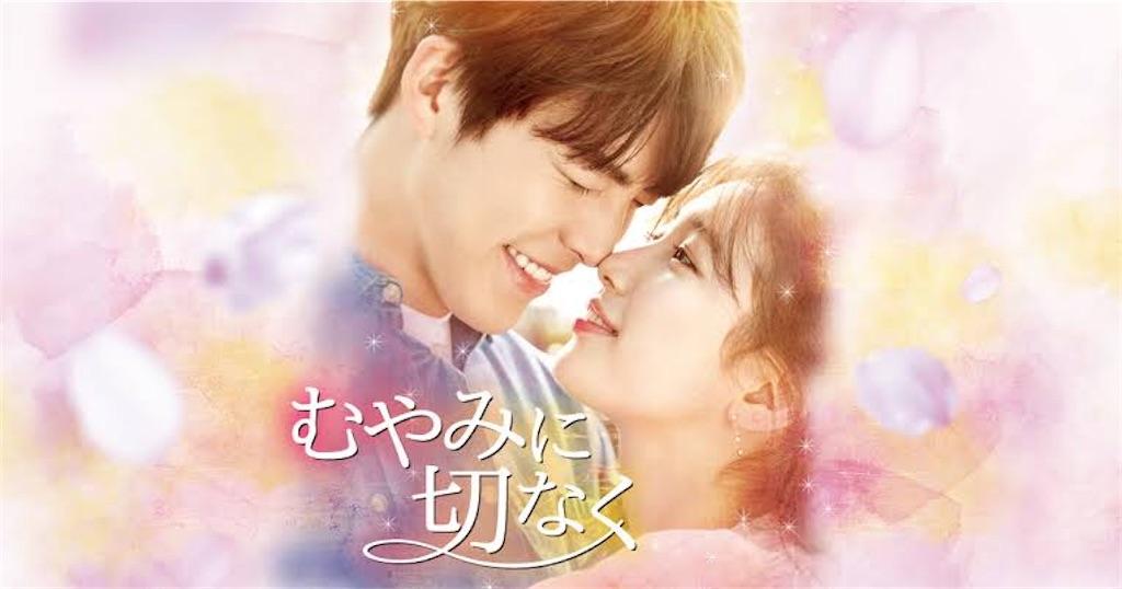 f:id:k-drama-sp:20201110192522j:image