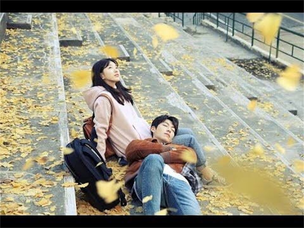 f:id:k-drama-sp:20201110192541j:image