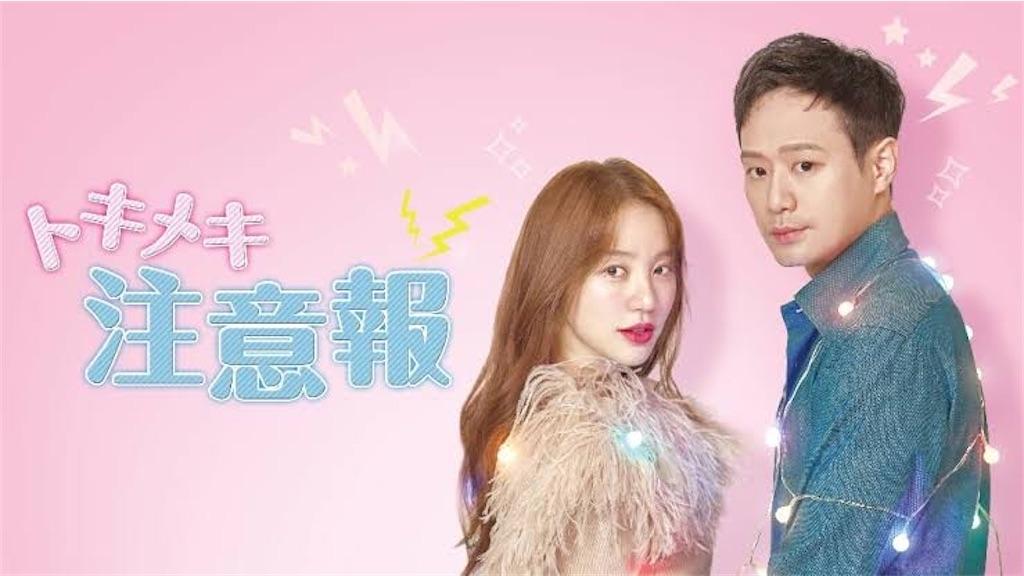 f:id:k-drama-sp:20201111194913j:image