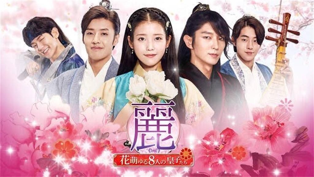 f:id:k-drama-sp:20201112104147j:image