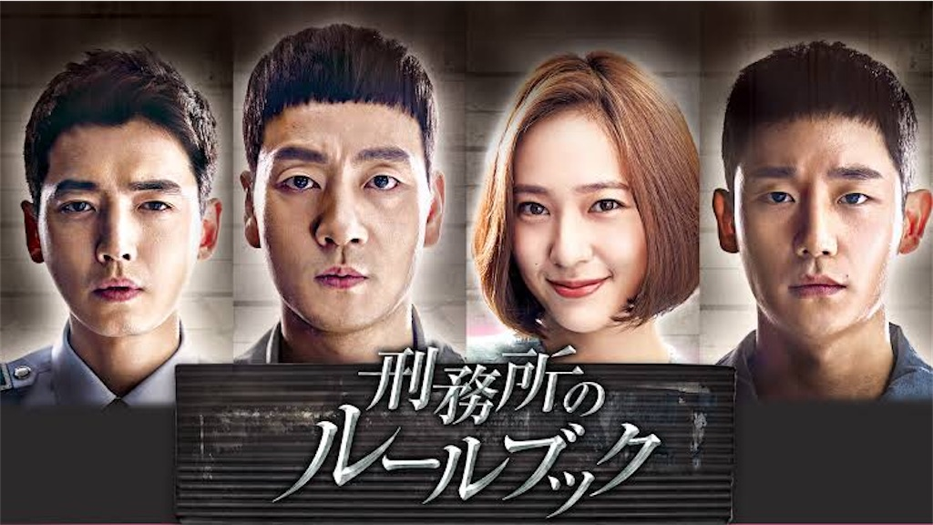 f:id:k-drama-sp:20201113004520j:image