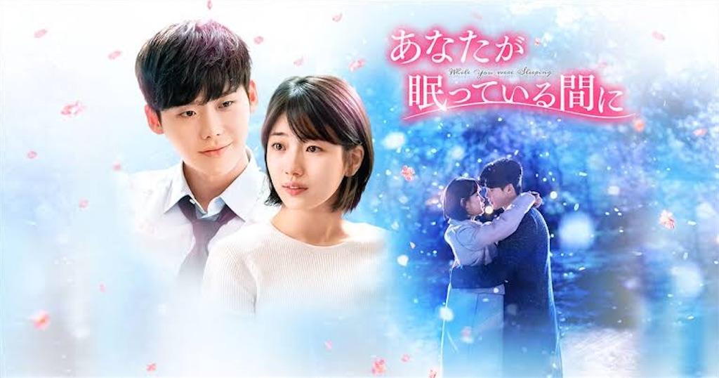 f:id:k-drama-sp:20201114002930j:image