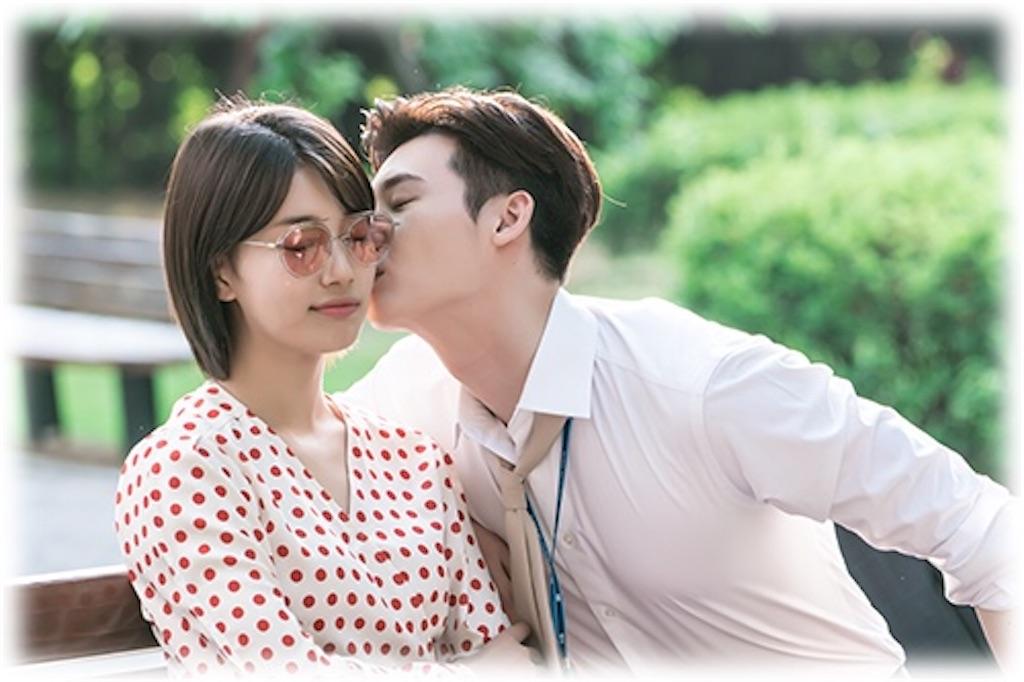 f:id:k-drama-sp:20201114002950j:image