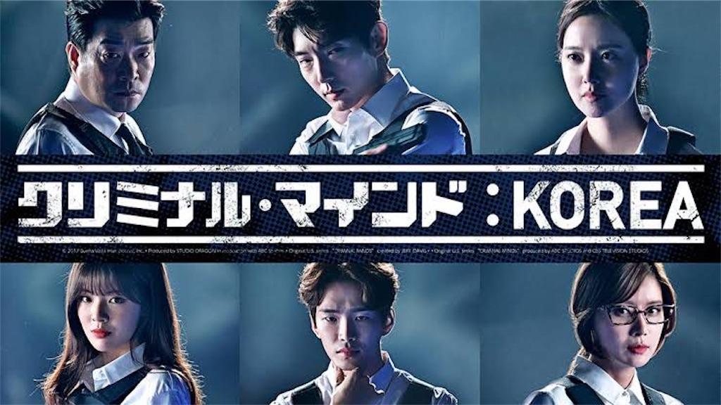 f:id:k-drama-sp:20201117154017j:image