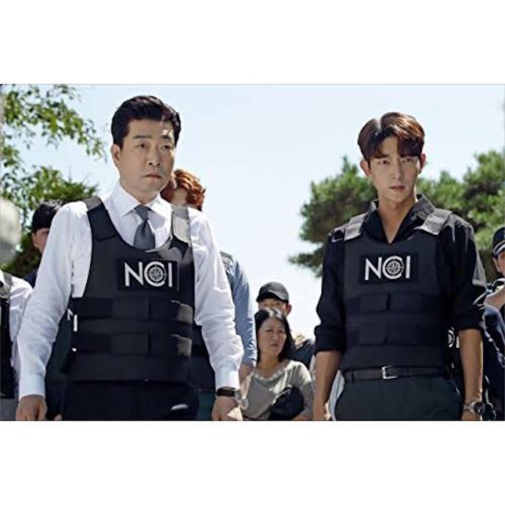 f:id:k-drama-sp:20201117154100j:image